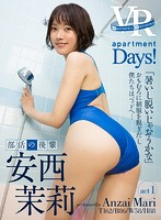 【安西茉莉動画】【VR】apartment-Days!安西茉莉-act1