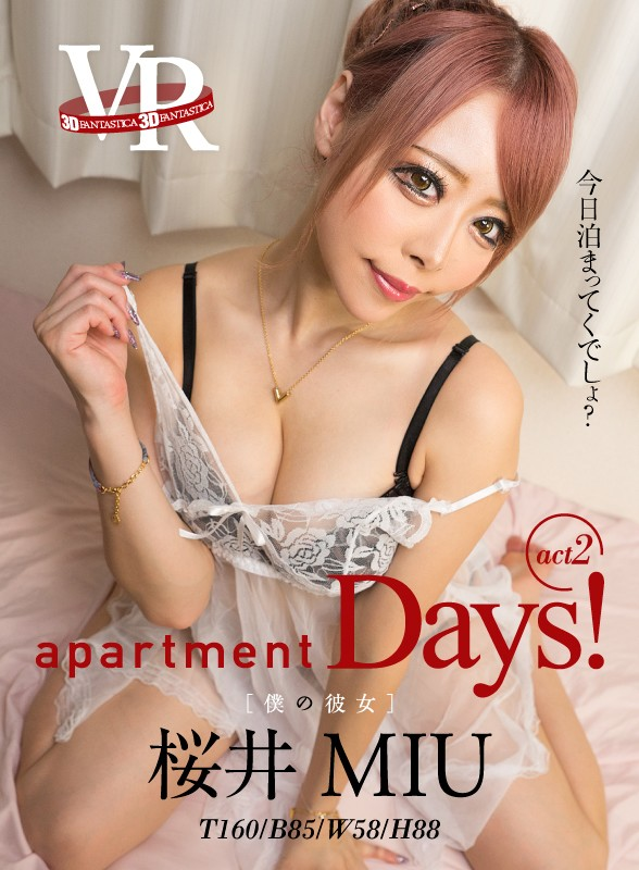 apartment Days!桜井MIU act2