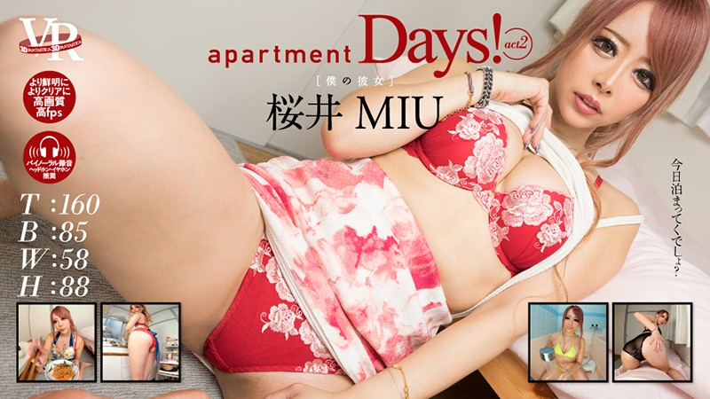 【VR】apartment Days!桜井MIU act2