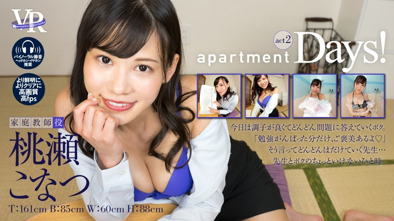 【VR】apartment Days!桃瀬こなつ act2