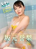 【VR】apartment Days! Guest 190 坂元誉梨 sideA
