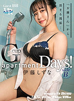 【VR】apartment Days! Guest 188 伊藤しずな sideB