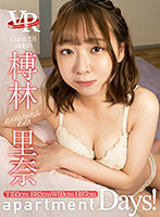 【VR】apartment Days! Guest 191 榑林里奈 sideB