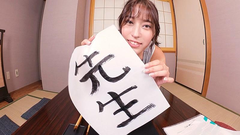 【VR】5400px×2700px 超高解像度HQ 学園のアイドル平田梨奈と過ごしたセンセーショナルな青春エピソード、そんな世界。