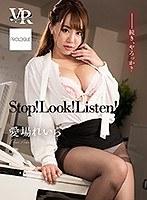 【【VR】Stop! Look! Listen! Reira Aiba 愛場れいら】お尻で巨乳のアイドルの、愛場れいらの高画質グラビア動画。