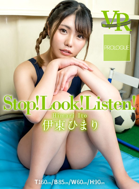 Stop! Look! Listen! Himari Ito 伊東ひまり