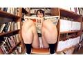 【VR】バーチャルダイブ ボクと図書委員の甘酸っぱい青春の記憶 浜田由梨