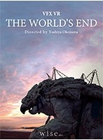 【VR】THE WORLD'S END