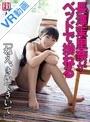 【VR】長澤茉里奈がベッドで拗ねる「ねえ、きいてきいて」<フライデーVRシリーズ>