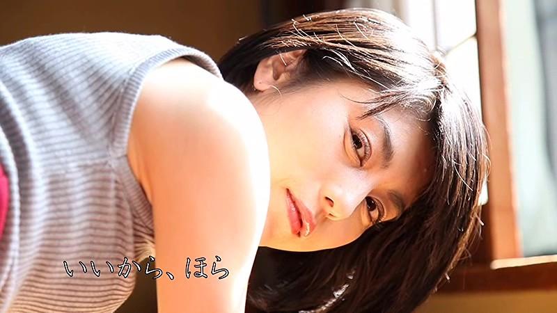 芳野友美 「ultimo」 サンプル画像 2
