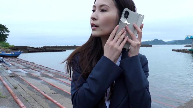 和久井雅子 「もっとイイコトしたい」 サンプル画像 12