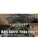 【VR】vol7 峯岸道子のバリスピリットフェスタ__【Michiko Style Yoga】