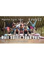 【VR】vol12 峯岸道子のバリスピリットフェスタ__【Michiko Style Yoga】