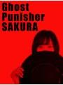 Ghost Punisher SAKU...