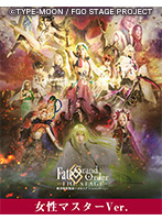 Fate/Grand Order THE STAGE-