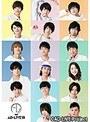 AD-LIVE 2018(10月6日 昼公演【石川界人×鳥海浩輔×鈴村健一】)