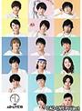 AD-LIVE 2018(10月28日 昼公演【浅沼晋太郎×津田健次郎×鈴村健一】)