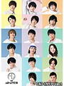 AD-LIVE 2018(10月28日 夜公演【浅沼晋太郎×津田健次郎×鈴村健一】)