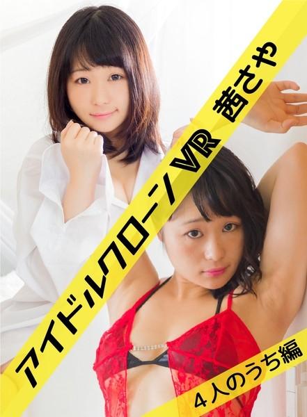 【紋舞らん】元祖巨乳ギャルAV女優に大量顔射