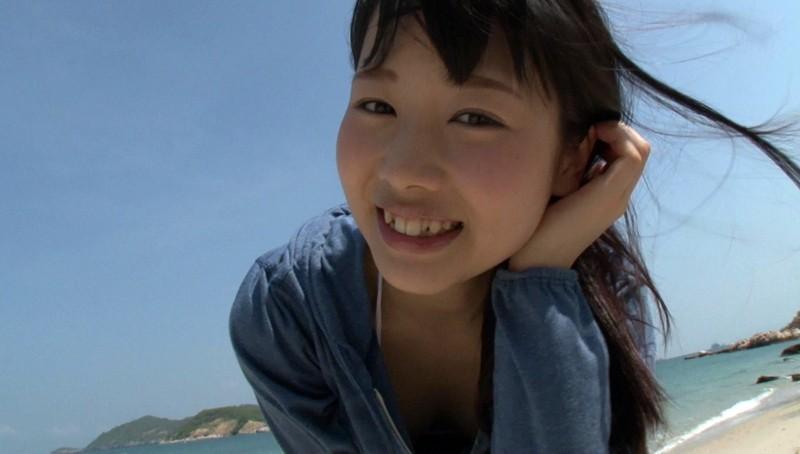 潮田ひかる 「きらきらひかるん」 サンプル画像 6