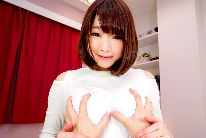 【VR】ラッキースケベ~兄貴の嫁と友達の姉~ サンプル画像 No.6
