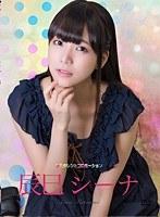 【水玉タレントプロモーション 辰巳シーナ】過激なアイドルの、辰巳シーナの過激自撮り動画がエロい!