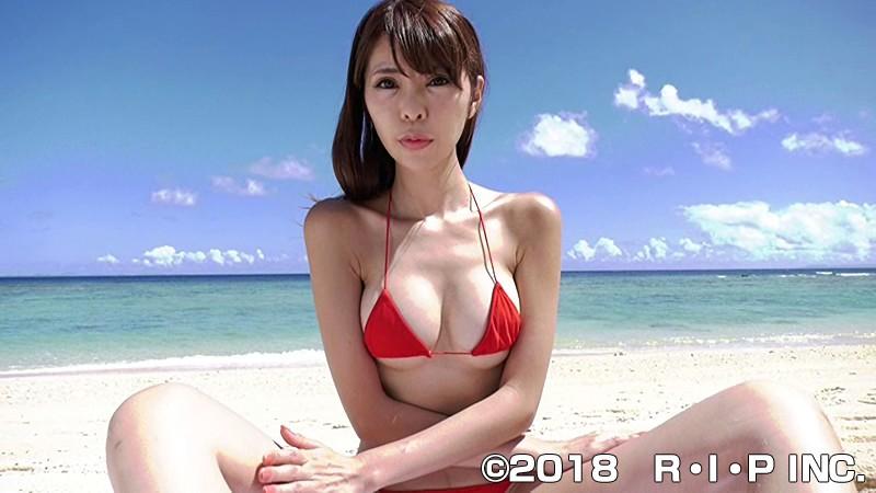 ERI 「ERIASHI」 サンプル画像 4