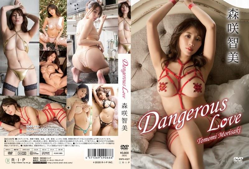 グラビアアイドル Dangerous Love