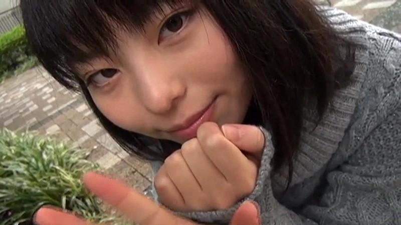 九宝亜耶 「君に夢chu vol.02」 サンプル画像 20