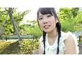アオイロハ/水野葵