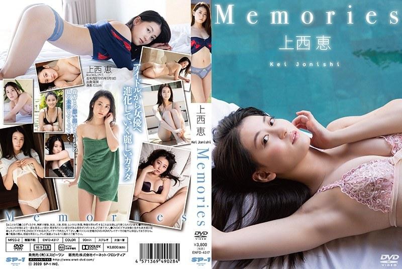 Memories 上西恵