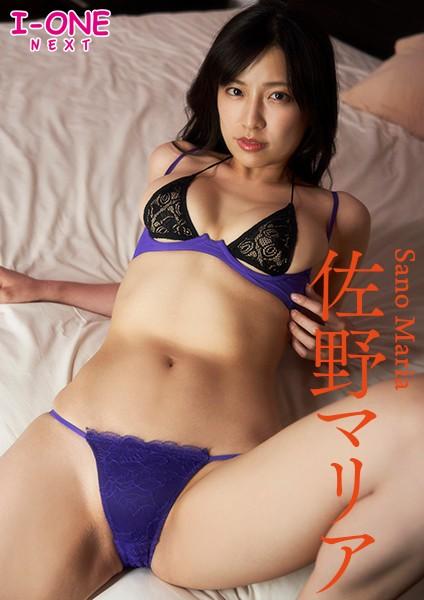 I-ONE NEXT 佐野マリア