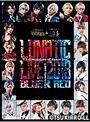 「ツキステ。」&「スケステ」合同ダンスライブ 『LUNATIC LIVE 2018』ver BLUE
