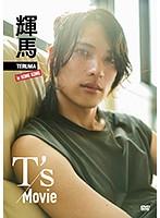 T's Movie