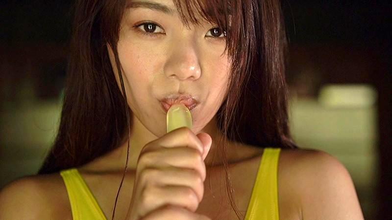 大川成美 「愛のエース2」 サンプル画像 17