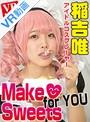 【VR】≪飛び出すもぇもぇ動画≫Make for You Sweet魔法の呪文で…vol.1アイドルコスプレイヤー稲吉唯