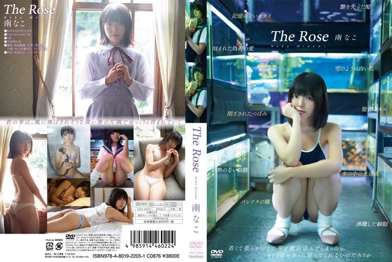 The Rose 南なこ