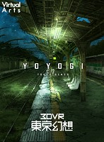 【VR】東京幻想 YOYOGI