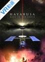 【VR】HAYABUSA-BACK TO THE EARTH-