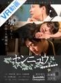 東京夜行(Cinematech)
