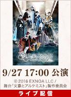 【9/27