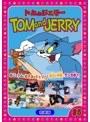 トムとジェリー #5(吹替版)