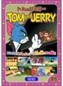 トムとジェリー #6(吹替版)