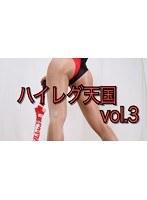 【さくら動画】ハイレグ衣装天国-Vol.3