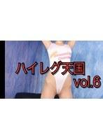 【月下のあ動画】ハイレグ衣装天国-Vol.6