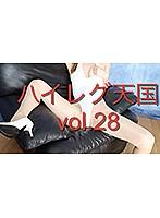 ハイレグ衣装天国-Vol.28
