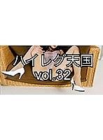 【中村彩花動画】ハイレグ衣装天国-Vol.32