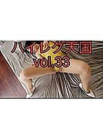 ハイレグ衣装天国-Vol.33