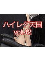 ハイレグ衣装天国-Vol.42