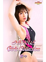 NEXUS Girls Cllection vol.2 茶々